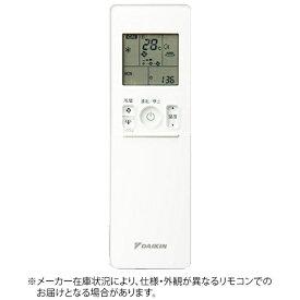 ダイキン DAIKIN 純正エアコン用リモコン ホワイト ARC466A34