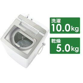 AQUA アクア AQW-GTW100H-W 縦型洗濯乾燥機 GTWシリーズ ホワイト [洗濯10.0kg /乾燥5.0kg /ヒーター乾燥(排気タイプ) /上開き][洗濯機 10kg AQWGTW100H_W]
