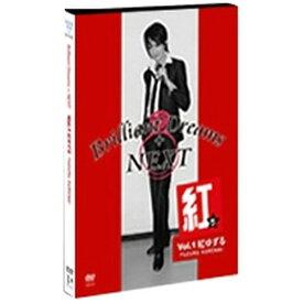 宝塚クリエイティブアーツ TAKARAZUKA SKY STAGE「Brilliant Dreams +NEXT 紅ゆずる編」【DVD】