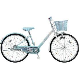 ブリヂストン BRIDGESTONE 24型 子供用自転車 エコパル(ブルー/シングルシフト)EPL40【2019年モデル】【組立商品につき返品不可】 【代金引換配送不可】