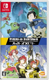 バンダイナムコエンターテインメント BANDAI NAMCO Entertainment デジモンストーリー サイバースルゥース ハッカーズメモリー【Switch】