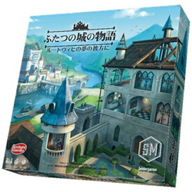 アークライト ARCLIGHT ふたつの城の物語 完全日本語版