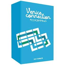 ピチカートデザイン PIZZICATO DESIGN ベニスコレクション 完全日本語版