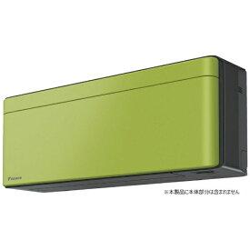 ダイキン DAIKIN セミオーダーパネル BCF40W-L