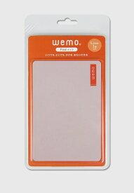 コスモテック Cosmotec wemo ウェアラブルメモ パッドタイプL ピンク WEMO-PPL
