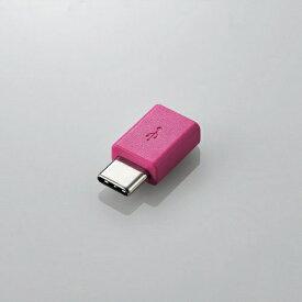 エレコム ELECOM USB変換アダプタ microBメス-Cオス ピンク MPA-XMBFCMADNPN