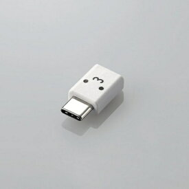 エレコム ELECOM USB変換アダプタ microBメス-Cオス ホワイトフェイス MPA-XMBFCMADNWF