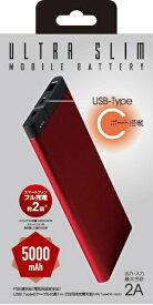 クオリティトラストジャパン QUALITY TRUST JAPAN リチウムバッテリー5000 レッド QTC-0500RD [5000mAh /2ポート /充電タイプ]