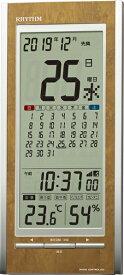 リズム時計 RHYTHM 目覚まし時計 【フィットウェーブカレンダーD219】 8RZ219SR23 [電波自動受信機能有]