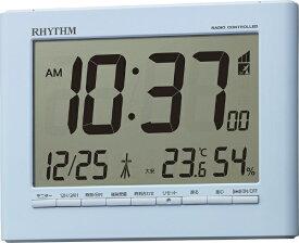 リズム時計 RHYTHM 目覚まし時計 【フィットウェーブD203】 8RZ203SR04 [デジタル /電波自動受信機能有]