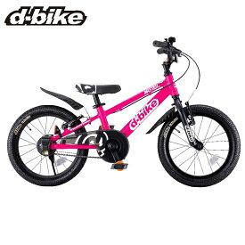 アイデス ides 18型 幼児用自転車 D-Bike Master18AL バスケット付(ネオンピンク) 03818【4歳半以上向け】【組立商品につき返品不可】 【代金引換配送不可】