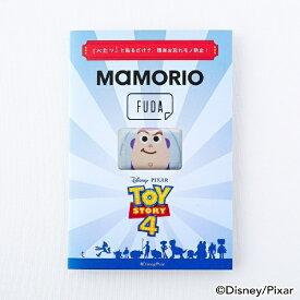 MAMORIO マモリオ MAMORIO FUDA Disney ver バズ・ライトイヤー MAMF-001 D BZ[MAMORIOFUDABZ]