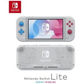 任天堂 Nintendo Nintendo Switch Lite ザシアン・ザマゼンタ[ニンテンドースイッチ ライト 本体 ゲーム機]