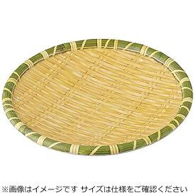 遠藤商事 Endo Shoji JB メラミン竹模様丸皿 S イエロー JB-B711YL <QML8501>[QML8501]