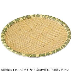 遠藤商事 Endo Shoji JB メラミン竹模様丸皿 L イエロー JB-B736YL <QML8505>[QML8505]