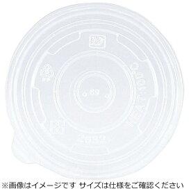 水野産業 Mizuno Sangyo アイス&スープカップ用ポリプロピレンリッド 8オンス用(50枚入) <GUN0801>[GUN0801]