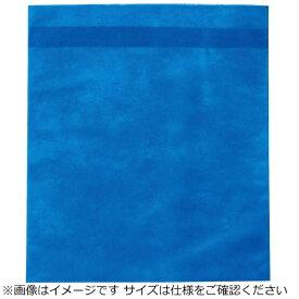 三景 SANKEI だしとりサンエース ブルー(100枚入) 小 <BDS3304>[BDS3304]