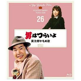 松竹 Shochiku 第26作 男はつらいよ 寅次郎かもめ歌 4Kデジタル修復版【ブルーレイ】