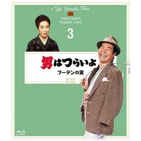 【2019年12月25日発売】 松竹 Shochiku 第3作 男はつらいよ フーテンの寅 4Kデジタル修復版【ブルーレイ】