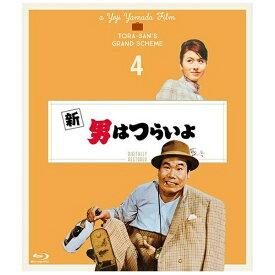 【2019年12月25日発売】 松竹 Shochiku 第4作 新・男はつらいよ 4Kデジタル修復版【ブルーレイ】