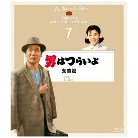 【2019年12月25日発売】 松竹 Shochiku 第7作 男はつらいよ 奮闘篇 4Kデジタル修復版【ブルーレイ】