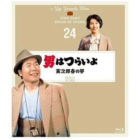 松竹 Shochiku 第24作 男はつらいよ 寅次郎春の夢 4Kデジタル修復版【ブルーレイ】