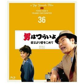 【2019年12月25日発売】 松竹 Shochiku 第36作 男はつらいよ 柴又より愛をこめて 4Kデジタル修復版【ブルーレイ】
