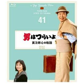 【2019年12月25日発売】 松竹 Shochiku 第41作 男はつらいよ 寅次郎心の旅路 4Kデジタル修復版【ブルーレイ】