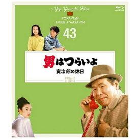 松竹 Shochiku 第43作 男はつらいよ 寅次郎の休日 4Kデジタル修復版【ブルーレイ】 【代金引換配送不可】