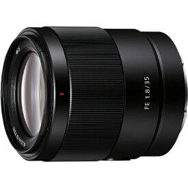 ソニー SONY カメラレンズ FE 35mm F1.8 SEL35F18F [ソニーE /単焦点レンズ][SEL35F18F]