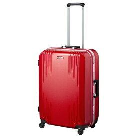 ORBITER(エース) スーツケース 68L ワールドトラベラー(World Traveler) カタノイ(KATANOI) レッド ACE-4071RE [TSAロック搭載]
