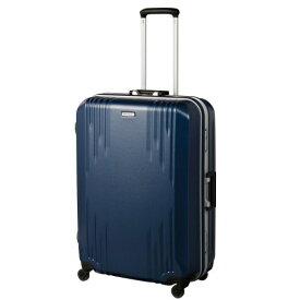 ORBITER(エース) スーツケース 84L ワールドトラベラー(World Traveler) カタノイ(KATANOI) ネイビー ACE-4073NV [TSAロック搭載]