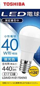 東芝 TOSHIBA LED電球 口金E17 ミニクリプトン形 調光非対応 全光束440lm 昼光色 配光角ビーム角120度 40W相当 LDA4D-H-E17S40V2