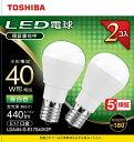 東芝 TOSHIBA LED電球 口金E17 ミニクリプトン形 調光非対応 全光束440lm 昼白色 配光角ビーム角180度 40W相…