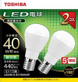 東芝 TOSHIBA LED電球 口金E17 ミニクリプトン形 調光非対応 全光束440lm 昼白色 配光角ビーム角180度 40W相当 2個パック 広配光タイプ LDA4N-G-E17S40V2P