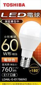 東芝 TOSHIBA LED電球 口金E17 ミニクリプトン形 調光非対応 全光束760lm 電球色 配光角ビーム角180度 60W相当 広配光タイプ LDA6L-G-E17S60V2