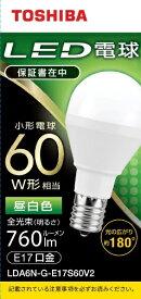 東芝 TOSHIBA LED電球 口金E17 ミニクリプトン形 調光非対応 全光束760lm 昼白色 配光角ビーム角180度 60W相当 広配光タイプ LDA6N-G-E17S60V2