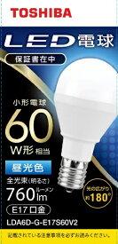 東芝 TOSHIBA LED電球 口金E17 ミニクリプトン形 調光非対応 全光束760lm 昼光色 配光角ビーム角180度 60W相当 広配光タイプ LDA6D-G-E17S60V2