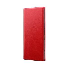 MSソリューションズ Xperia 1 薄型手帳型ケース 「PRIME」 レッド LP-19SX1LPRD レッド