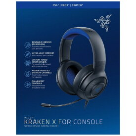 RAZER レイザー Kraken X for Console RZ04-02890200-R3M1[クラーケンエックスフォー]