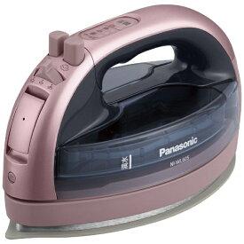 パナソニック Panasonic コードレススチームアイロン CaRuru(カルル) NI-WL605-P ピンク [ハンガーショット機能付き][NIWL605P]