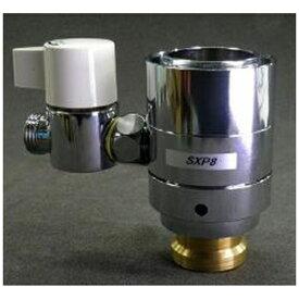 ナニワ製作所 NANIWA Manufacturing 分岐水栓 NSJ-SXP8[NSJSXP8]