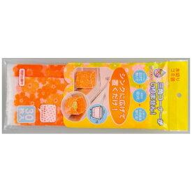 ネクスタ NEXTA ごみっこポイ スタンドタイプE オレンジ30枚[1]