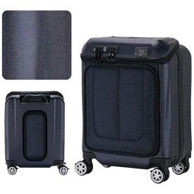 シフレ siffler USBポート付きスーツケース TRI2049-45CNV ネイビー 【メーカー直送・代金引換不可・時間指定・返品不可】