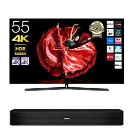 ビックカメラ限定セット 55V型有機ELテレビ+TV用Bluetoothスピーカーセット[ハイセンス55型 BOSE SOLO5セット]