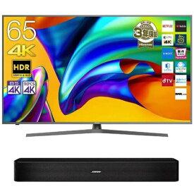 ビックカメラ限定セット 65V型液晶テレビ+TV用Bluetoothスピーカーセット[ハイセンス 65型 65インチ BOSE SOLO5]