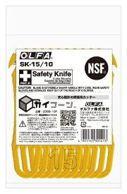 オルファ OLFA カッター カイコーン(10個入) 238B-10P