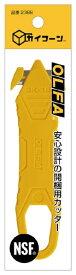 オルファ OLFA カッター カイコーン 238B
