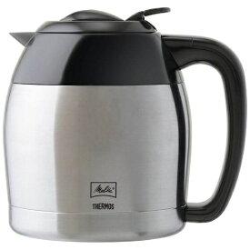 メリタ Melitta コーヒーメーカー用交換ポット(JCM-1031用) TJ1031[TJ1031]