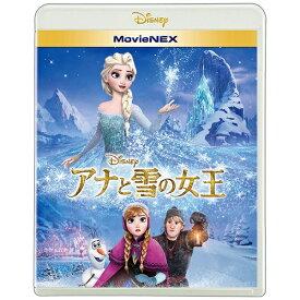 ウォルト・ディズニー・ジャパン The Walt Disney Company (Japan) アナと雪の女王 MovieNEX ブルーレイ+DVDセット【ブルーレイ】+【DVD】